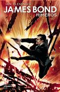 James Bond Himeros #3 Cvr B Guice