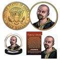 Boys Wee Hughie Coll Coin (C: 0-1-2)