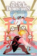 Demon Days Rising Storm #1 Gurihiru Var