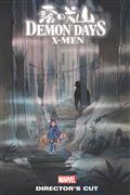 Demon Days X-Men Creators Cut #1
