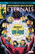 Eternals #8 Wahl Mcu Var