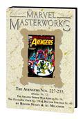 MMW Avengers HC Vol 22 Dm Var Ed 324