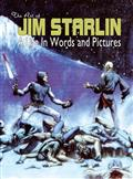 ART-OF-JIM-STARLIN-LIFE-IN-WORDS-PICTURES-HC