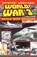 World War 3 Battle Over Hokkaido #2 (of 5)