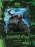 SWAMP-GOD-3-(OF-6)-(MR)