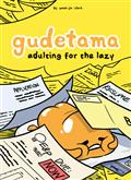 GUDETAMA-HC-ADULTING-FOR-THE-LAZY
