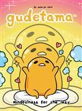 GUDETAMA-HC-MINDFULNESS-FOR-LAZY-HC