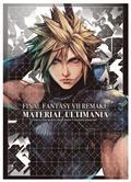 Final Fantasy VII Remake Material Ultimania HC (C: 0-1-0)