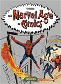 Marvel Age of Comics 1961-1978 Taschen 40Th Anniv HC