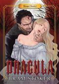 Manga Classics Dracula SC New PTG