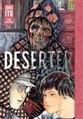 Deserter Junji Ito Story Coll HC (MR) (C: 0-1-2)