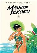 Maison Ikkoku Collectors Edition GN Vol 06 (C: 0-1-2)