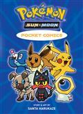 Pokemon Pocket Comics Sun & Moon GN (C: 0-1-2)