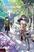Komi Cant Communicate GN Vol 16 (C: 0-1-2)