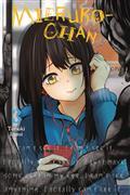Mieruko-Chan GN Vol 03 (MR) (C: 0-1-2)