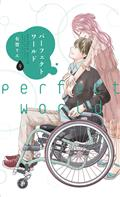 Perfect World GN Vol 09 (C: 0-1-0)