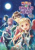 Rising of The Shield Hero Ln Vol 22 (C: 0-1-1)