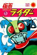Kamen Rider Classic Manga Collection HC (C: 0-1-1)
