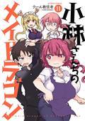 Miss Kobayashis Dragon Maid GN Vol 11 (C: 0-1-0)
