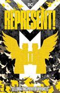 Represent HC