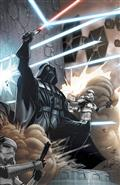 Darth Vader #12 *Clearance*