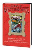 MMW Daredevil HC Vol 11 Dm Var Ed 242 *Special Discount*