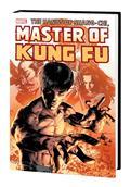 Shang-Chi Master of Kung Fu Omnibus HC Vol 03 Deodato Cvr *Special Discount*