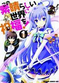 Konosuba GN Vol 01 (C: 1-1-0) *Special Discount*