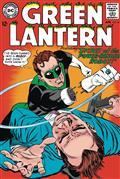 Green Lantern The Silver Age Omnibus HC Vol 02 *Special Discount*