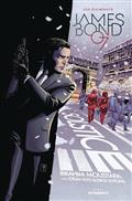 James Bond Solstice One Shot *Special Discount*
