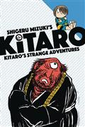 Kitaros Strange Adventures GN