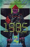 1985-BLACK-HOLE-REPO-2-(C-0-0-1)