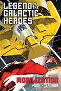 Legend of Galactic Heroes SC Novel Vol 05 (C: 1-0-1)
