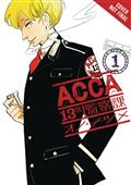 Acca 13 GN Vol 01 (C: 0-1-1) *Special Discount*