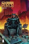 Cyber Force #8 (MR)