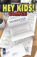 Hey Kids Comics #4 (MR)