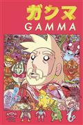 Gamma #3 (of 4)