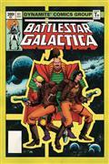 Battlestar Galactica Classic #1 Cvr E Simonson Sub Var