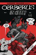 Cerebus In Hell (2018) #1