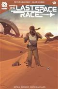 Last Space Race #2