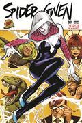 DF Spider Gwen #1 Greg Land Exc (C: 0-1-2)