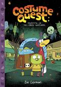COSTUME-QUEST-HC-INVASION-OF-CANDY-SNATCHERS