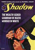 Shadow Double Novel Vol 136 Wealth Seeker Guardian of Death