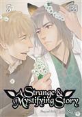 Strange & Mystifying Story GN Vol 05 (MR)