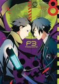 Persona 3 GN Vol 08