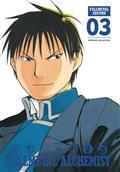 Fullmetal Alchemist Fullmetal Ed HC Vol 03 (C: 1-0-1)