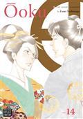 Ooku Inner Chambers GN Vol 14 (MR) (C: 1-0-1)