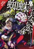 So Im Spider So What Light Novel SC Vol 04 (C: 0-1-2)