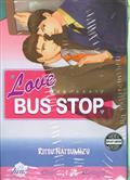 LOVE-BUS-STOP-GN-(MR)-(C-1-0-0)