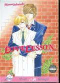 LOVE-LESSON-GN-(MR)-(C-1-0-0)